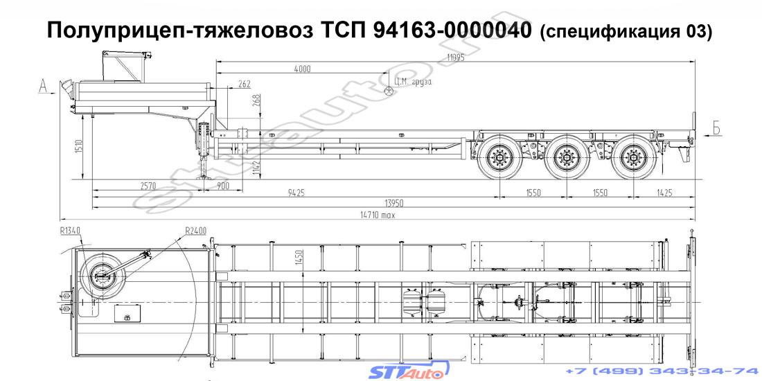 ТСП 94163-0000040